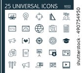 universal icons set on mixed...