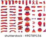 banner red vector icon set on... | Shutterstock .eps vector #490789156