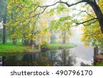 foggy morning in alexandrovsky... | Shutterstock . vector #490796170