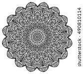 beautiful mandala   Shutterstock .eps vector #490810114