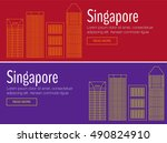 vector template banner for... | Shutterstock .eps vector #490824910
