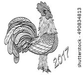 year of rooster. chinese zodiac. | Shutterstock .eps vector #490834813