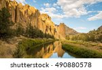 the river is flowing among the... | Shutterstock . vector #490880578