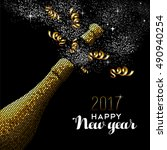 happy new year 2017 gold... | Shutterstock . vector #490940254