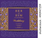 wedding invitation or card with ... | Shutterstock .eps vector #490947259