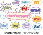 comics style speech bubbles.... | Shutterstock .eps vector #490949920