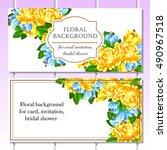 vintage delicate invitation... | Shutterstock .eps vector #490967518