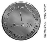 isolated one dirham illustrated ... | Shutterstock . vector #490972489