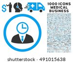 time manager icon with 1000... | Shutterstock .eps vector #491015638