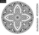 flower mandala. vintage... | Shutterstock .eps vector #491035834