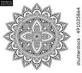 flower mandala. vintage... | Shutterstock .eps vector #491035864