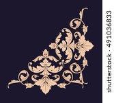 gold vintage baroque element... | Shutterstock .eps vector #491036833