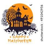 happy halloween vintage... | Shutterstock .eps vector #491042956