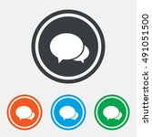speech bubbles icon. chat or... | Shutterstock .eps vector #491051500