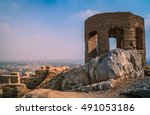 ruins of the zoroastrian fire... | Shutterstock . vector #491053186