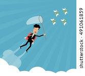 businessman with rocket catch... | Shutterstock .eps vector #491061859