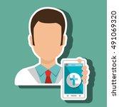 doctor smartphone medical... | Shutterstock .eps vector #491069320