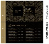 vector. vintage bar menu. full...   Shutterstock .eps vector #49109218