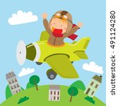 cute little kid flying with a... | Shutterstock .eps vector #491124280