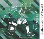 football poster | Shutterstock .eps vector #491157604