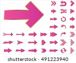 arrow vector 3d button icon set ... | Shutterstock .eps vector #491223940