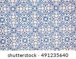 Blue And White Ceramic Tile...