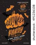 halloween party. halloween... | Shutterstock .eps vector #491236108