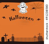 halloween poster | Shutterstock . vector #491238580