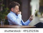businessman using digital... | Shutterstock . vector #491252536