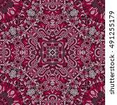 tracery seamless calming... | Shutterstock .eps vector #491255179