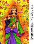 vector design of indian goddess ... | Shutterstock .eps vector #491289118