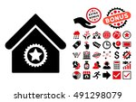 excellent building icon with... | Shutterstock . vector #491298079
