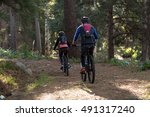 biker couple cycling in... | Shutterstock . vector #491317240