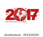 Rooster  Symbol Of 2017 On The...