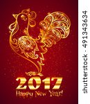golden lineart ornate rooster... | Shutterstock .eps vector #491343634