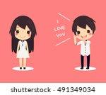 card of cute couple man shout... | Shutterstock .eps vector #491349034