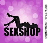 logo for a sex shop | Shutterstock .eps vector #491375308