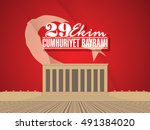 october 29 republic day | Shutterstock .eps vector #491384020