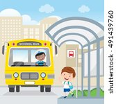 little boy waiting for school... | Shutterstock .eps vector #491439760