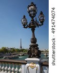 Small photo of The beautiful Alexander III bridge in Paris