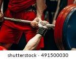 male athlete powerlifter bench... | Shutterstock . vector #491500030
