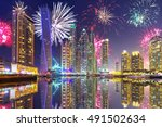 fireworks display on the sky in ... | Shutterstock . vector #491502634