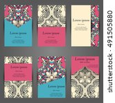 set of stylish business card... | Shutterstock .eps vector #491505880