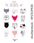set of cats heads. face kitten  ... | Shutterstock .eps vector #491519920