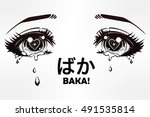crying eyes in anime or manga... | Shutterstock .eps vector #491535814