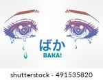crying eyes in anime or manga... | Shutterstock .eps vector #491535820