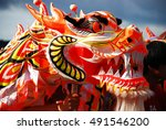 Chinese New Year Dragon Head