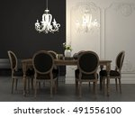 3d illustration. dining table... | Shutterstock . vector #491556100