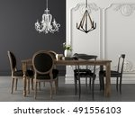 3d illustration. dining table... | Shutterstock . vector #491556103