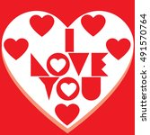 happy valentines day card  font ... | Shutterstock .eps vector #491570764